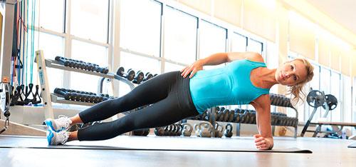 ejercicio plancha lateral